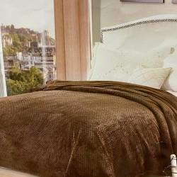 Patura Cocolino Grofata  200 x 230 cm Brown